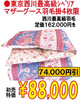 30初売り-12.png