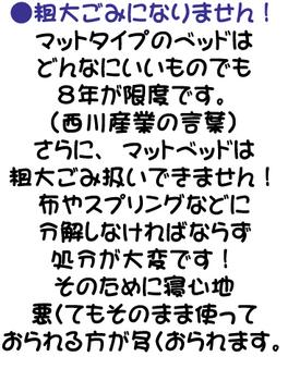 いいこといっぱい-7.png