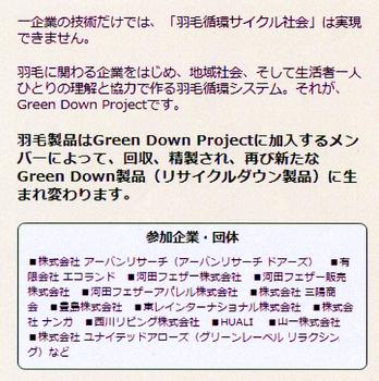 グリーンボックス 4.png